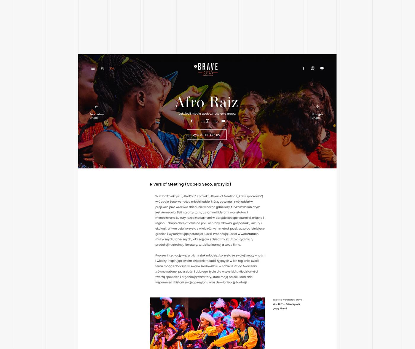 brave kids website design
